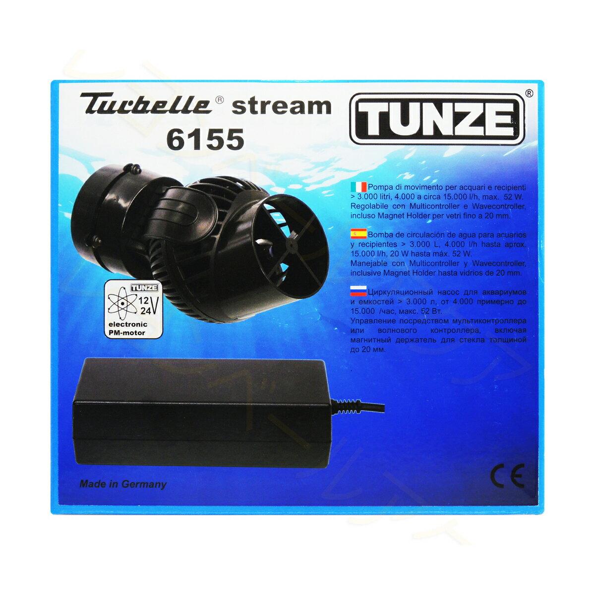 TUNZE ストリームポンプ ストリーム6155 【在庫有り】