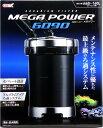 GEX メガパワー6090 ~【在庫あり】-「2点まで」-