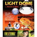 GEX ライトドーム 18cm PT2057【在庫あり】-