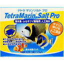 テトラ 人工海水 マリンソルトプロ 楽々水替えパック(10L×5袋) 50L用1.7Kg 【在庫有】