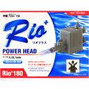 カミハタ パワーヘッドポンプ リオプラス 180 60Hz 西日本仕様【在庫有り】「2点まで」