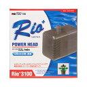 カミハタ パワーヘッドポンプ Rio+リオプラス3100 60Hz【在庫あり】-「1点まで」-