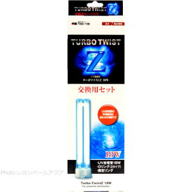 カミハタ ターボツイストZ用交換用セット18W【在庫有り】