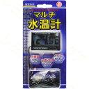 日本動物薬品 マルチ水温計CT【在庫有り】【特売】「6点まで」