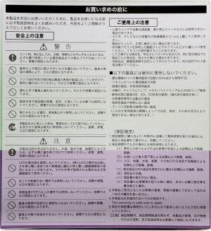 ボルクスジャパングラッシーレディオRX122フレッシュ【在庫あり】