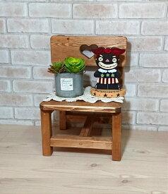 木製キッズチェアー W32cm×D28cm [RKI-1]子供イス 椅子 花台 フラワー台 小さい木製チェアー ハート木工品 アメリカンカントリー調丸角 角が丸い おしゃれ 可愛い カントリー家具