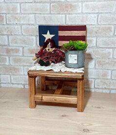 木製キッズチェアー 星条旗カラー W32cm×D28cm [RKI-4]子供イス 椅子 花台 フラワー台 小さい 木製チェアー 木工品 アメリカンカントリー調 丸角 角が丸い おしゃれ 可愛い カントリー家具