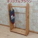 肉球くりぬきのペット服ハンガーラック H600 RPE-12ペット用品 ペット洋服掛け タオルラック 子供服掛け木製ハンガー…