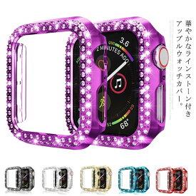 全9色 Apple Watch ケース iwatch 1/2/3/4 キラキラ ラインストーン付き PC メッキ加工 ケース カバー アップルウォッチ 保護カバー 38mm 40mm 42mm 44mm 女性 おしゃれ