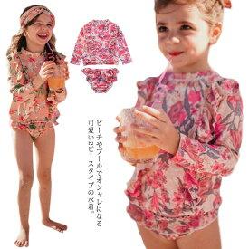 送料無料 水着 子供水着 女の子 ビキニ 長袖 ショートパンツ 2点セット フリル ベビー水着 キッズ水着 女児 小学生 花柄 スイムウエア おしゃれ かわいい 可愛い