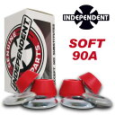 Independent bs 90