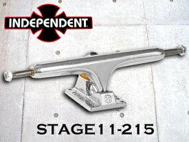 INDEPENDENT トラック STAGE11 215【インデペンデント】【 ステージ11 215】【スケートボード トラック】【日本正規品】【あす楽】