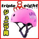 Littletricky pink