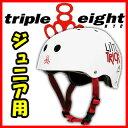 ヘルメット スケート ホワイト ライダー トリプル