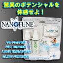 Nanotune_01