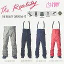 Rew 5 reality pt 01