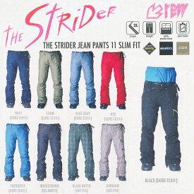 販売開始!残りわずか!14-15モデル!REW THE STRIDER パンツ SLIM FIT GORE-TEX 【スノーボード ウェア 14-15 ストライダー】715005