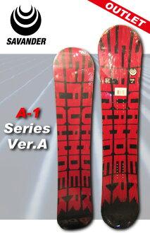 手機滑雪板 A-1 系列 Ver.A 141 / 153