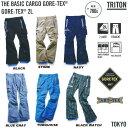 Triton 5 tbcg 01
