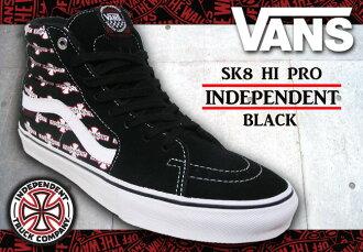 VANS SK8 HI PRO INDEPENDENT/BLACK 715005