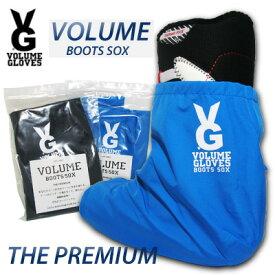 VOLUME GLOVES BOOTS SOXPREMIUM BOOTS SOX PREMIUM BLACK/D-BLUE 【ボリュームグローブ】【スノーボード ブーツソックス 18-19 日本正規品】