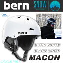 Bern_macon_swb