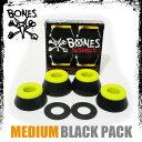 Bones bush w blk m