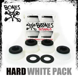 BONES ブッシュHARDCORE BUSHINGS HARD 96A WHITE ワッシャー付き ハード 【ブッシュ ボーンズ】【スケートボード スケボー】【日本正規品】