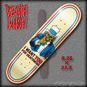 Deathwish_12