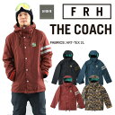 Frh_16_the_coach_01
