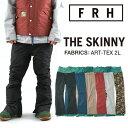 Frh_16_the_skinny_01