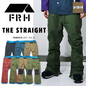 16-17 モデル FRH THE STRAIGHT パンツ ART-TEX アートテックス 【スノーボード ウェア 2016 2017】【エフアールエイチ ストレートパンツ 】【日本正規品 送料無料】
