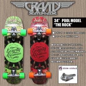 グラビティー POOL MODEL 34 プールモデル THE ROCK ザ ロック GRAVITY SKATEBOARDS PM-34 RED/GREEN 【ロング スケートボード ロンスケ 】【日本正規品】【あす楽 送料無料】715005