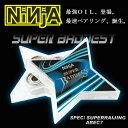 Ninja_m_bad_01