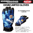 Nov 15 glove2 01
