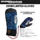 Nov 16 glove mb 01