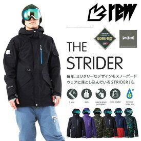 15-16モデル!REW THE STRIDER ジャケット GORE-TEX カラー BLACK×CAMO 【スノーボード ウェア 15-16 ストライダー 】715005