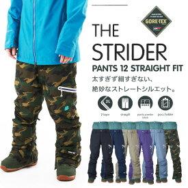 15-16モデル!REW THE STRIDER パンツ STRAIGHT FIT GORE-TEX 【スノーボード ウェア 15-16 ストライダー ストレート 】715005