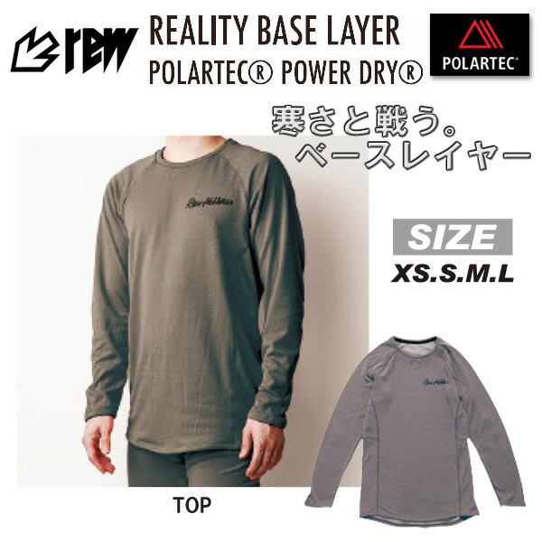 REW ウェアREALITY BASE LAYER TOPPOLARTEC POWER DRY【スノーボード インナー】【リアリティー ベースレイヤー 】【18-19 日本正規品】