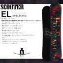 Scooter_16_el_01