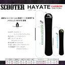 Scooter_16_hayate_01