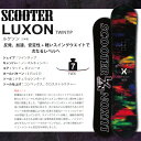 Scooter_16_luxon_01
