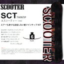 Scooter_16_sct_01