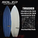 Solid s thrasher 01