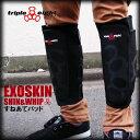 T8 exoskin 04