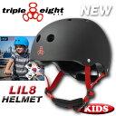 スケート ヘルメット ライダー トリプル