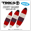 Tools_knitcase_03