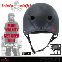 Triple8_helmet_mike1