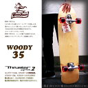 Woody_35_nat_02
