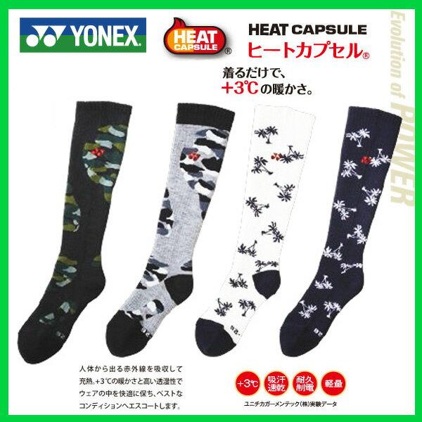 YONEX ヒートカプセル ソックス アイボリー/ネイビーブルー/カーキ/グレーモク 【スノーボード ソックス】【15-16】